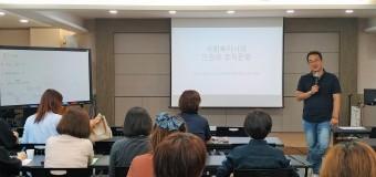 2019년 노인복지 민간단체 지원사업 교육 & 사회복지사 보수교육[대구]