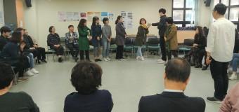 2019년 노인복지 민간단체 지원사업 교육 & 사회복지사 보수교육[인천]