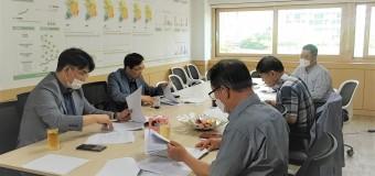 제2차 선거관리위원회 회의