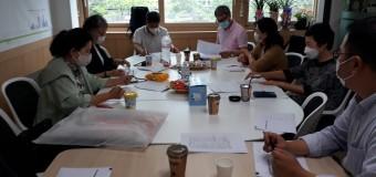 2020년 노인복지 민간단체 지원사업 전문가 회의