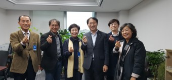 국회 김성주 의원실 방문