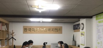위원회 위원장 간담회